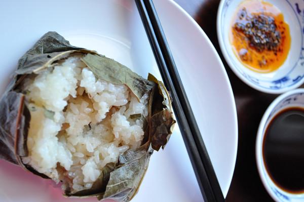 Lo Mai Gai, Sticky Rice - Food Gypsy